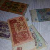 Монеты. Фото 1. Псков.
