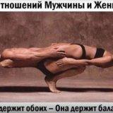 Срочно!!!продам абонемент х-fit солнечный на фмр. Фото 1. Краснодар.