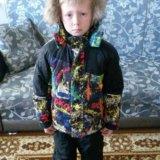 Детская куртка и штаны. Фото 2.