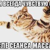 Массаж антицеллюлитный. Фото 1. Ростов-на-Дону.
