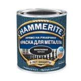 Эмаль молотковая hammerite 2,5l в ассортименте. Фото 1. Краснодар.