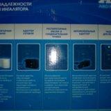 Ультразвуковой ингалятор a&d medical. Фото 2. Тольятти.