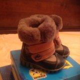 Сапоги детские зимние. Фото 1.