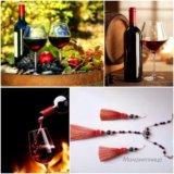 """Сотуар с кисточкой + серьги-кисти """"молодое вино"""". Фото 3."""