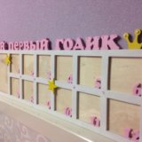 Рамки из дерева на заказ. Фото 2. Санкт-Петербург.