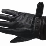 Мужские перчатки. Фото 3.