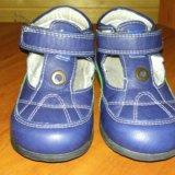 Отличные ботиночки. Фото 2. Красногорск.