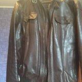 Куртка натуральная кожа. Фото 1. Москва.