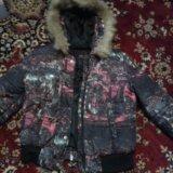 Куртка весна. Фото 1.