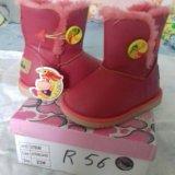 Зимняя обувь для девочки. Фото 4. Семилуки.