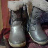 Зимняя обувь. Фото 1.