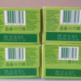 Молочная смесь nestogen 2, с 6 мес., 350 гр.. Фото 2.