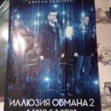 "Плакат ""иллюзия обмана 2"". Фото 1. Сургут."