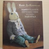 """""""удивительное путешествие кролика эдварда"""". Фото 1. Киров."""