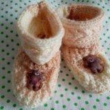 Пинетки носочки для малышей. Фото 1. Санкт-Петербург.