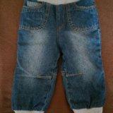 Детские джинсы. Фото 1.