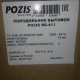 Холодильник pozis rs-411. Фото 2. Мамадыш.