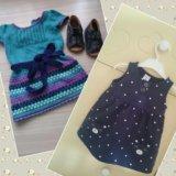 Платье вязаное для девочки 3-6 мес. Фото 1. Красногорск.