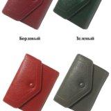 Мини-кошелёк. Фото 2. Омск.