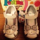 Новые туфельки перлина/ perlina 20. Фото 1. Долгопрудный.
