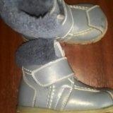 Детские ботинки. осень, начало зимы.р-р 22. Фото 1.