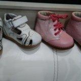 Ботинки+сандали на первые шаги 18р. Фото 1.
