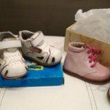 Ботинки+сандали на первые шаги 18р. Фото 4.