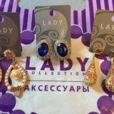 Серьги lady collection 3 пары. Фото 1. Москва.
