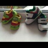 Обувь малышам. Фото 1.