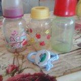 Бутылочки. Фото 1. Белогорск.