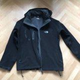 Осенняя куртка. Фото 1.