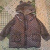 Курточка и жилет. Фото 1.