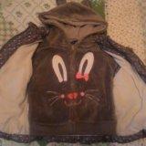 Курточка и жилет. Фото 2.