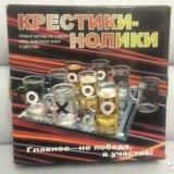 """Подарочный набор """"крестики нолики""""новый. Фото 1. Иваново."""