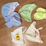 Пижамы для малыша. Фото 1. Сочи.