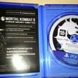 Mortal kombat x. Фото 2. Киржач.