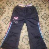 Штаны новые тёплые. Фото 1.