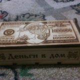 Сувенир, шкатулка для денег, деревянная. Фото 1. Бийск.