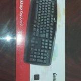 Новая!клавиатура. Фото 1.