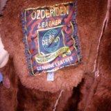 Женская ozderiden leather. Фото 2. Москва.