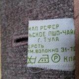 Новое шерстяное пальто. Фото 1. Москва.