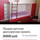 Детская двухъярусная кровать со шкафами и столом . Фото 1. Краснодар.