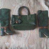 Сапоги и сумка. Фото 1.