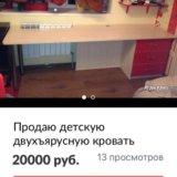 Детская двухъярусная кровать со шкафами и столом . Фото 2. Краснодар.