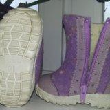 🔥детские валенки ботинки котофей 21размер. Фото 2.