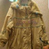 Пальто/куртка на флисе 1.5-3года. Фото 1.