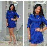 Платье синие. Фото 1.