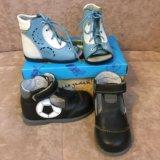 Детские ортопедические ботинки. Фото 1.