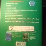 Англ.яз.6 класс. раб.тетрадь spotlight workbook. Фото 2.