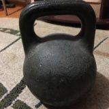 Гиря 32 кг. Фото 1.